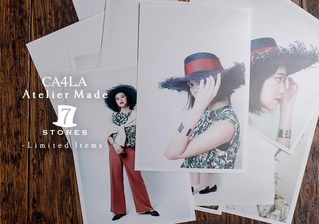 CA4LAのハンドメイドライン〈CA4LA Atelier Made〉の2019年春夏新作、2/2(土)より発売開始