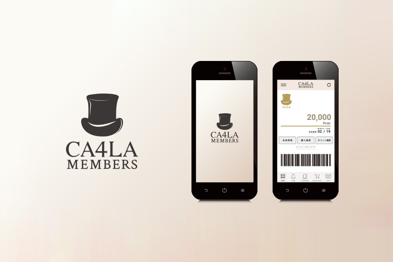 メンバーズプログラム「CA4LA MEMBERS」がスタート!