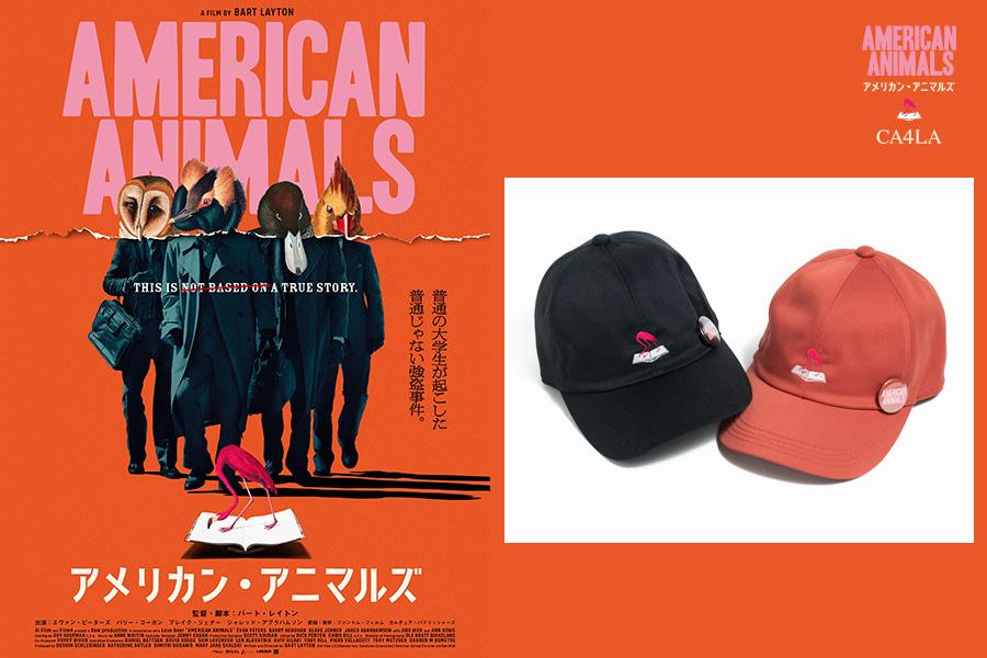 映画『アメリカン・アニマルズ』× CA4LA – 4.27(土)発売
