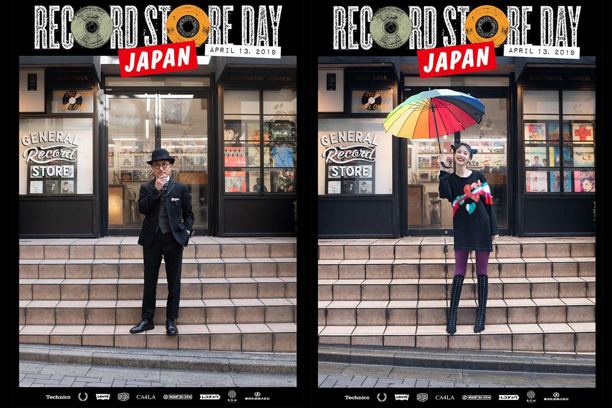 本根誠|RECORD STORE DAY JAPAN担当