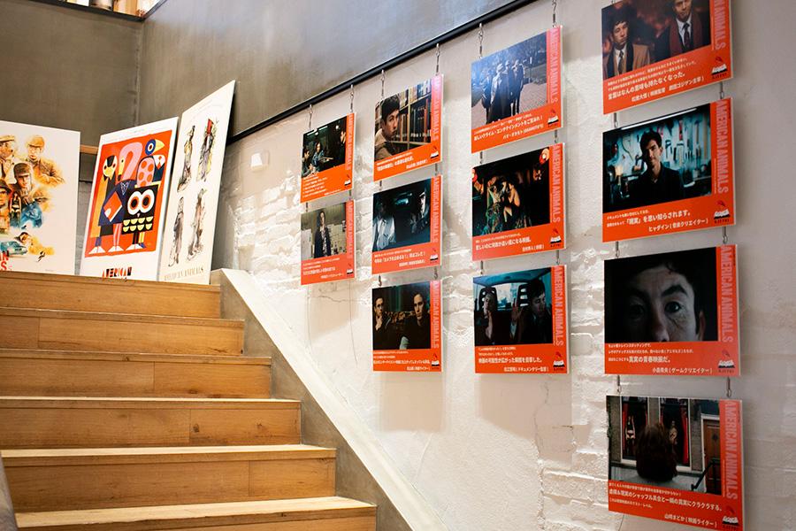 映画『アメリカン・アニマルズ』パネル写真展 at CA4LA渋谷店