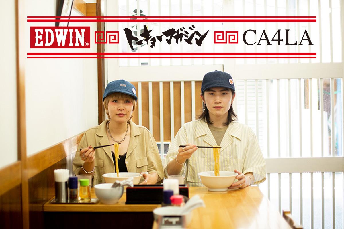 EDWIN×CA4LA×TYO magazine<br />トーキョー ラーメンキャップ TYO Ramen Cap