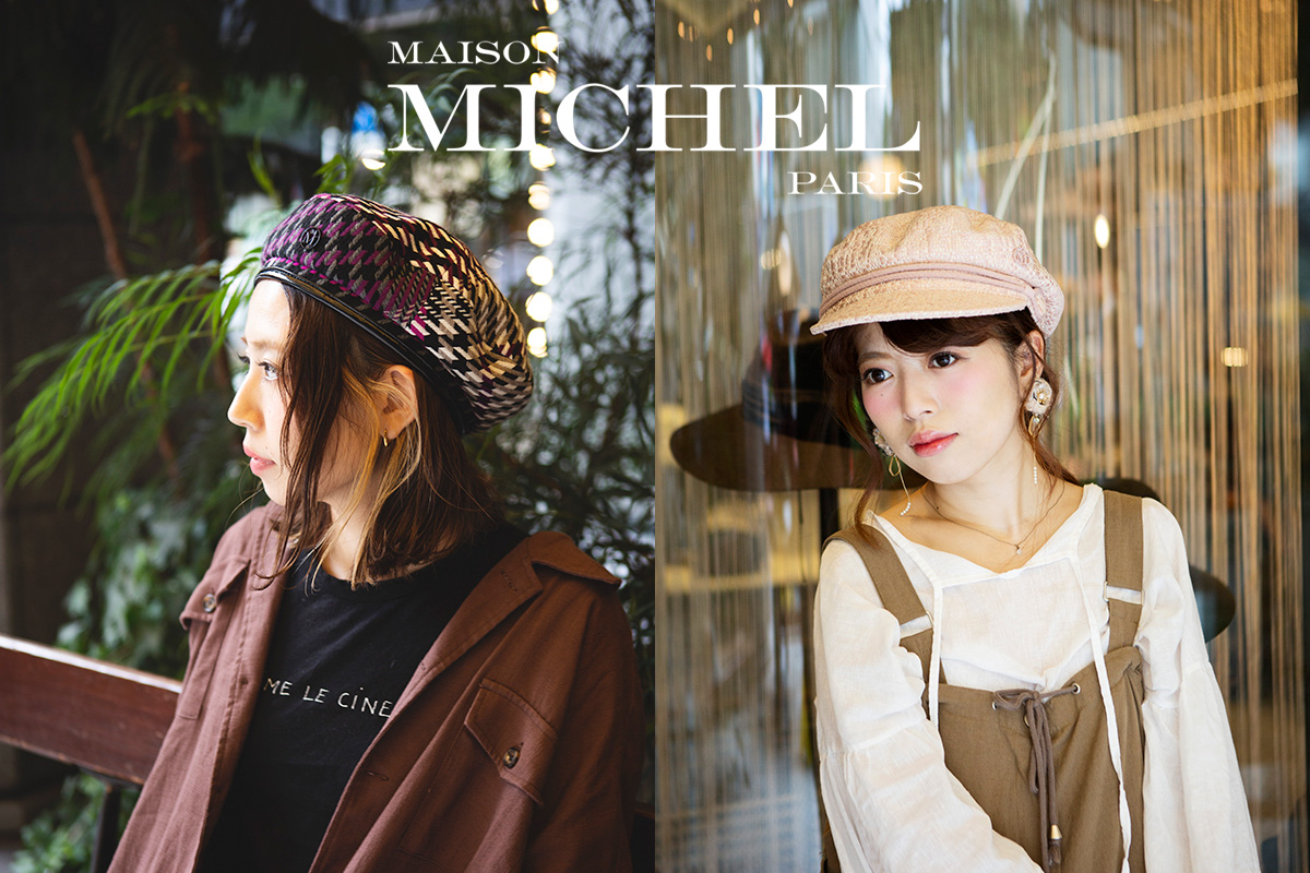 Maison Michel 2019-20AW 2nd Delivery