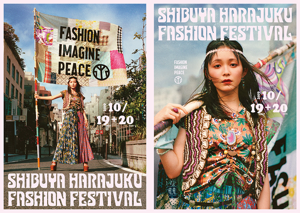 SHIBUYA HARAJUKU FASHION FESTIVAL  10/19(土)-20(日)