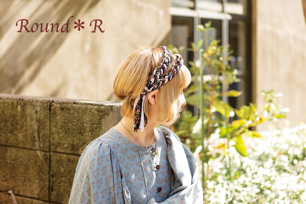 〈Round*R〉のハンドメイドヘアバンド、初の秋冬バージョンが登場