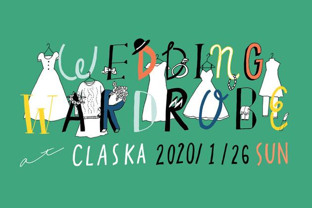 CLASKA WEDDING WARDROBE|2020年1月26日(日)開催