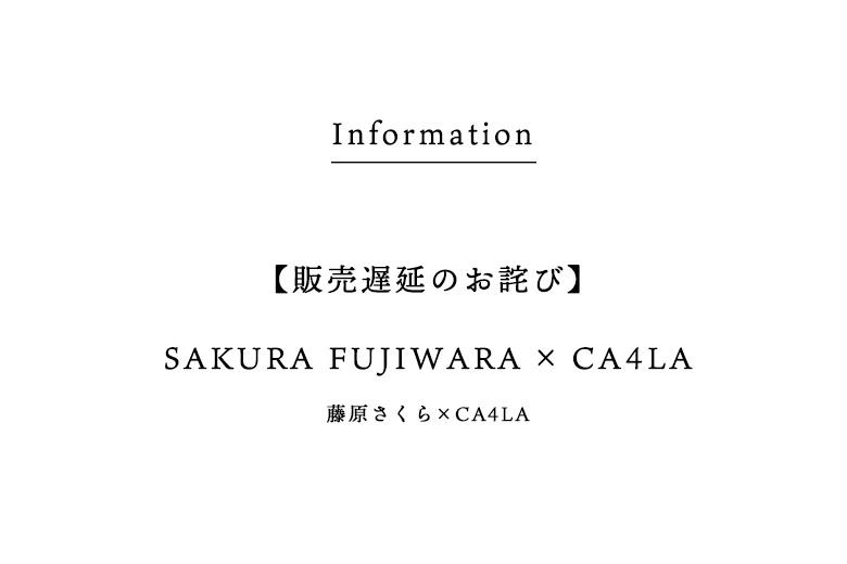 【販売遅延のお詫び】SAKURA FUJIWARA x CA4LA