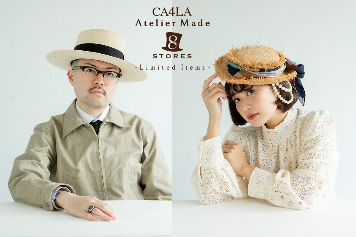 【2/1(土)発売】CA4LA Atelier Made 2020 SPRING & SUMMER 全ラインナップ