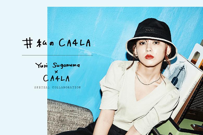 #私のCA4LA Yuri Suganuma x CA4LA