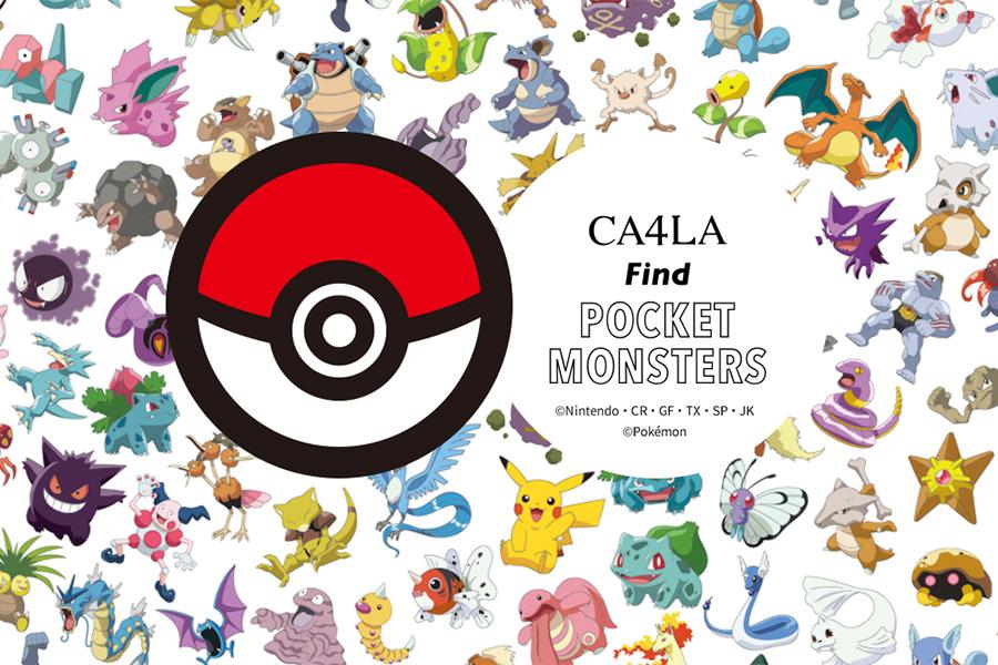【CA4LA Find POCKET MONSTERS】 7.22(wed) ON SALE