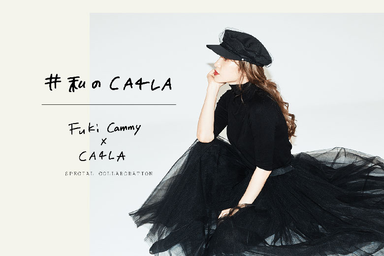 #私のCA4LA – Fuki Cammy x CA4LA