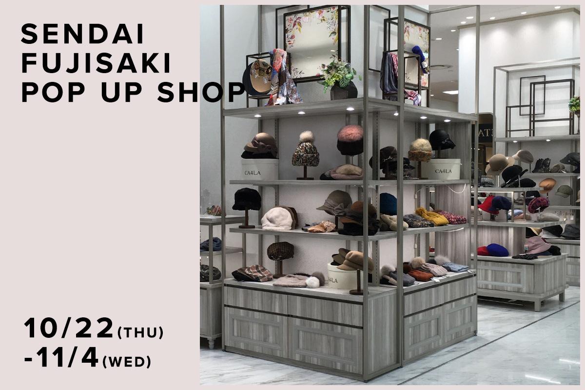 仙台藤崎本館1階 CA4LA POP UP SHOP – 10/22(木)〜11/4(水)