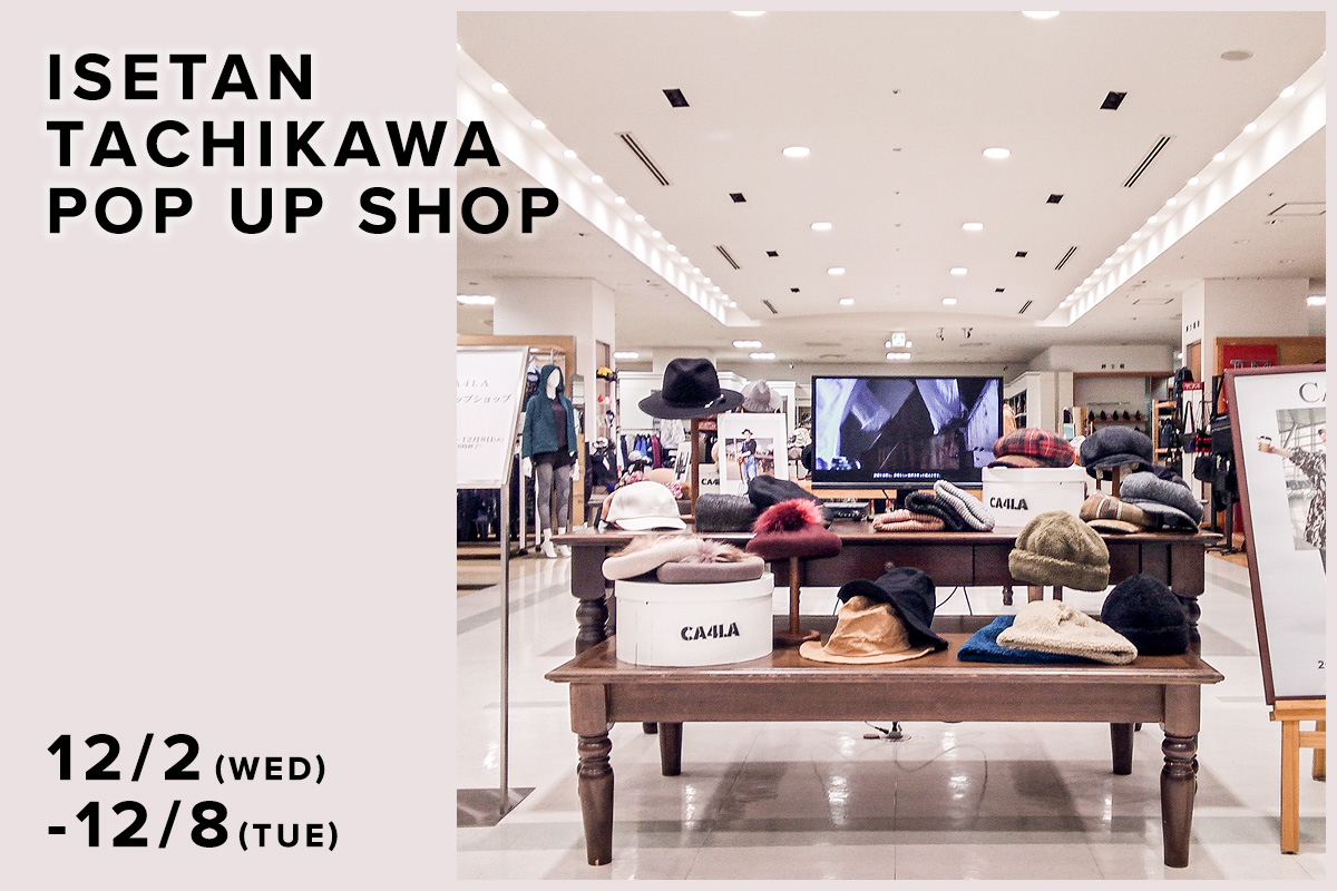 伊勢丹立川店 CA4LA POP UP SHOP – 12/2(水)〜12/8(火)