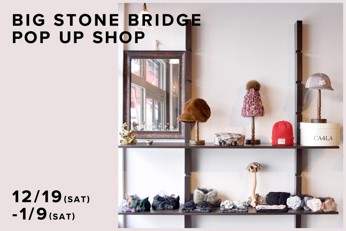 BIG STONE BRIDGE / CA4LA POP UP SHOP – 12/19(土)~1/9(土)