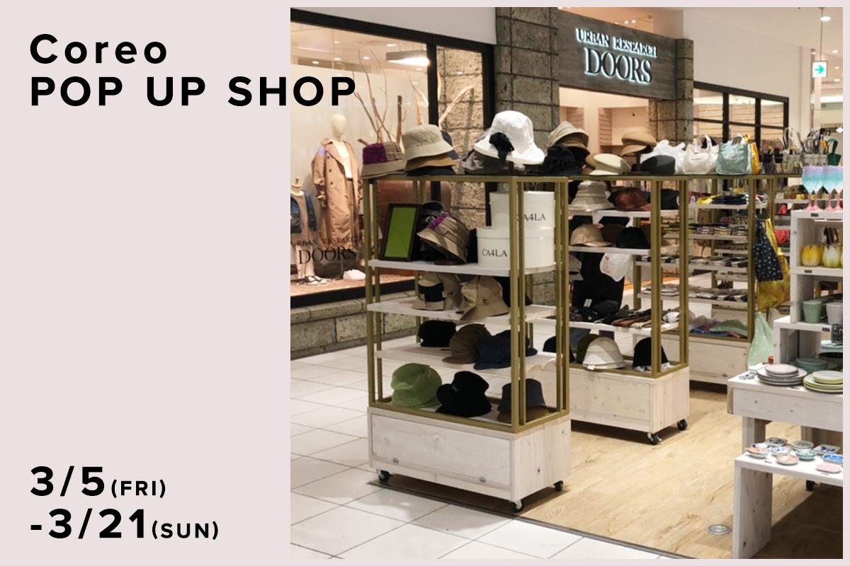 Coreo / CA4LA POP UP SHOP -3/5(金)〜3/21(日)-