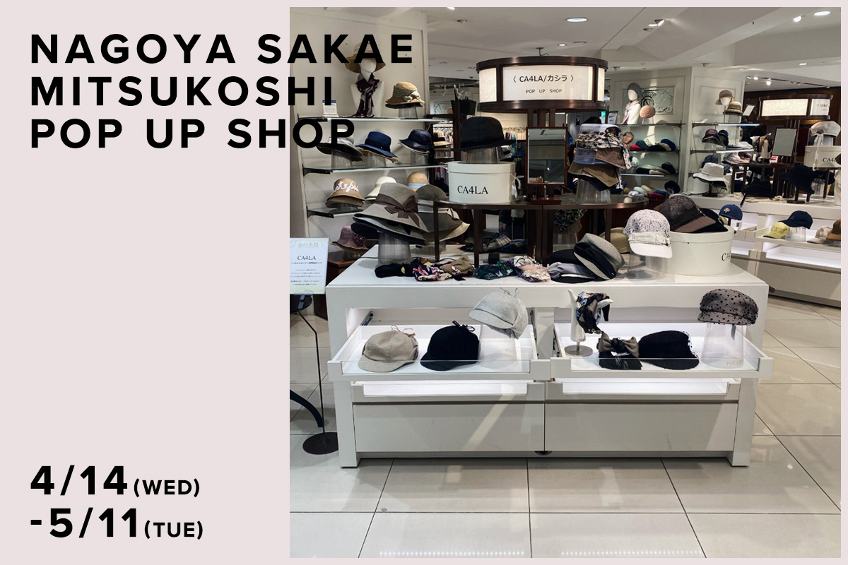 名古屋栄三越 / CA4LA POP UP SHOP – 4/14(水)〜5/11(火) –