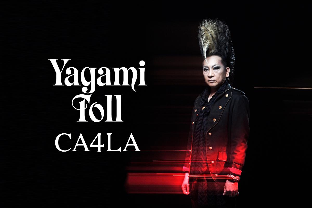 Yagami Toll (BUCK-TICK) × CA4LA<br /> 8月19日(木)より受注限定発売!