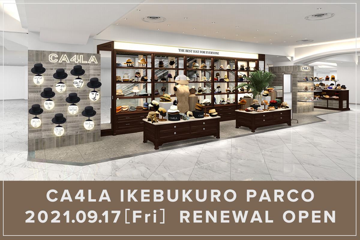 CA4LA池袋パルコ店が9月17日(金)移転リニューアルオープン!